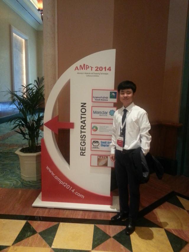 ampt2014-12.jpg